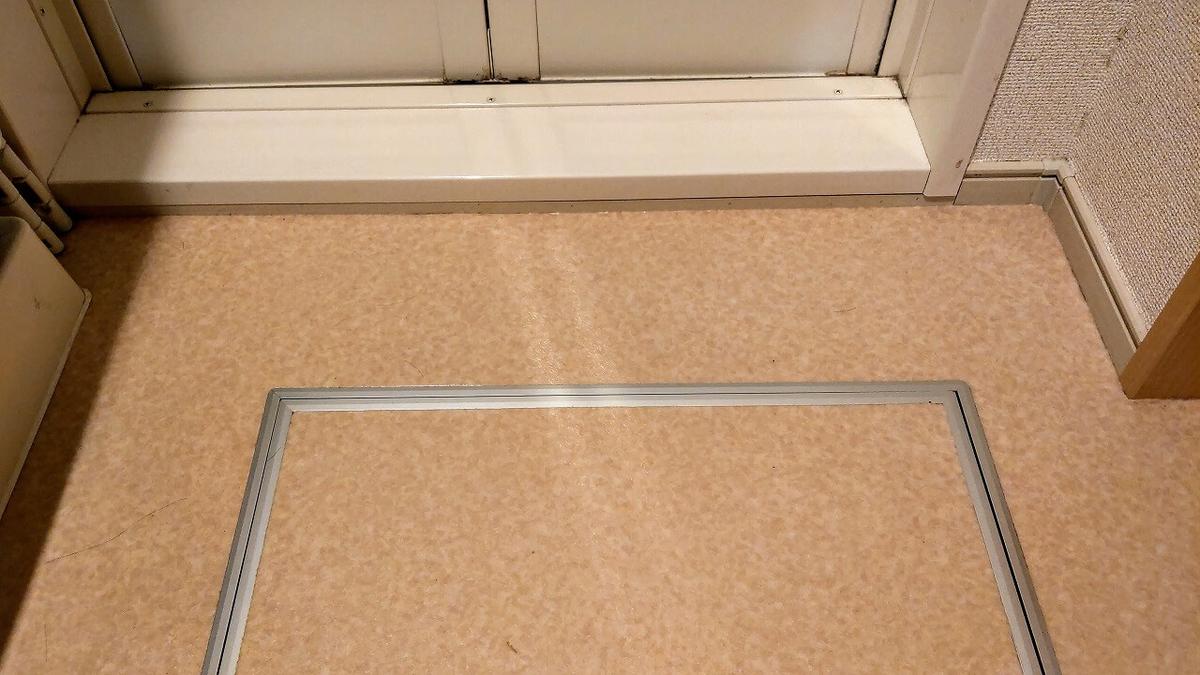 浴室出口の段差