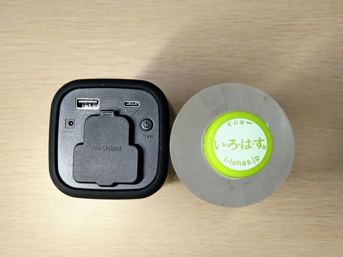 RAVPower RP-PB054と500mlペットボトルをサイズ比較 太さ