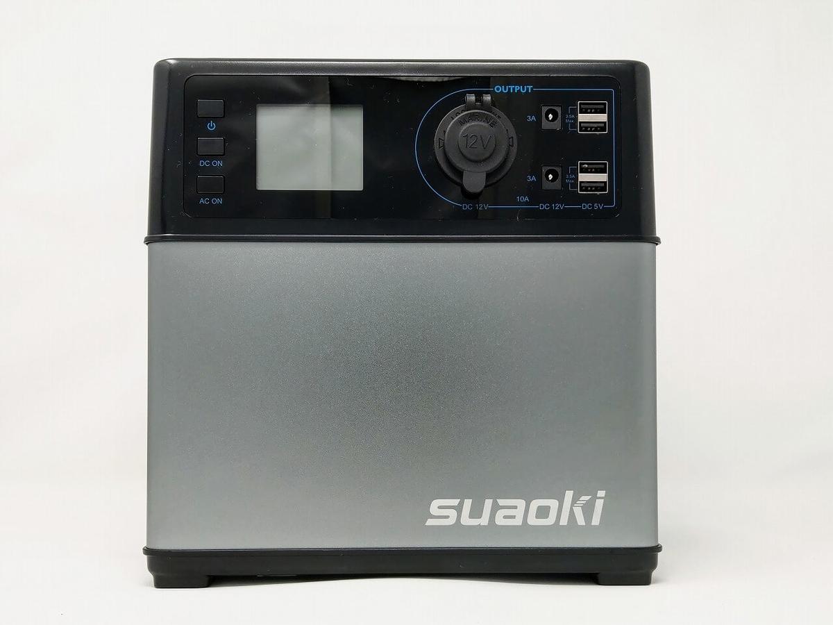 suaoki PS5B 120000mAh ポータブル電源