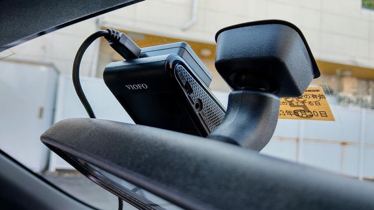 S660にドライブレコーダーを取り付け
