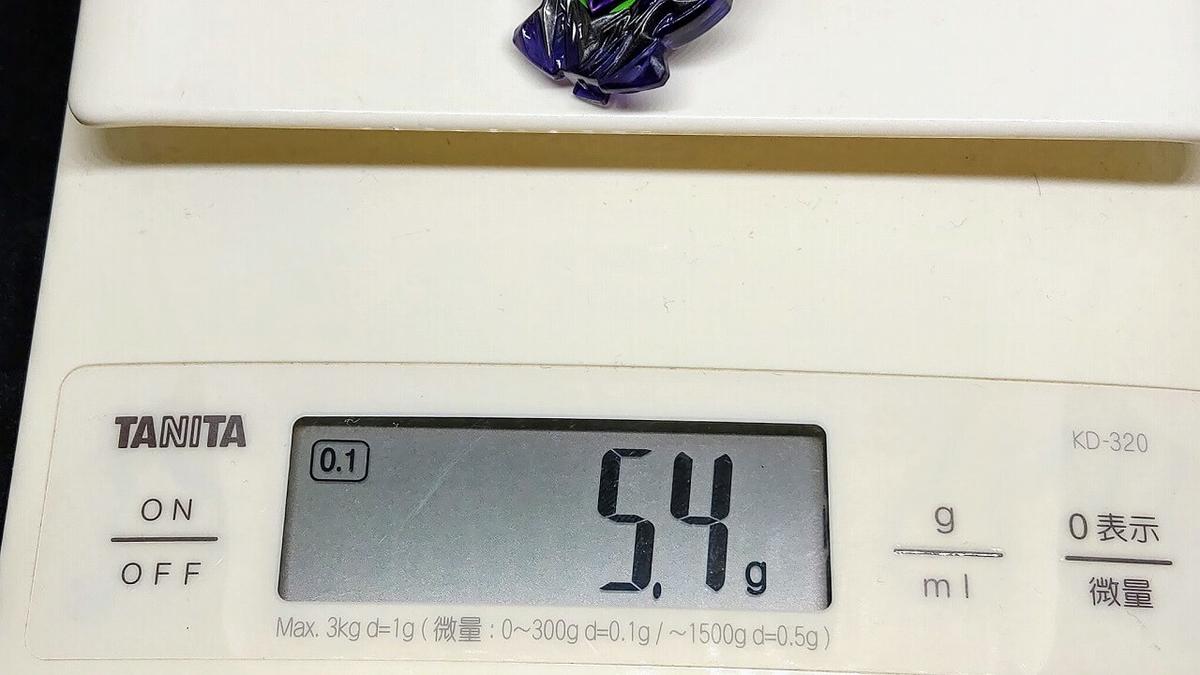 ルシファーチップ 重量
