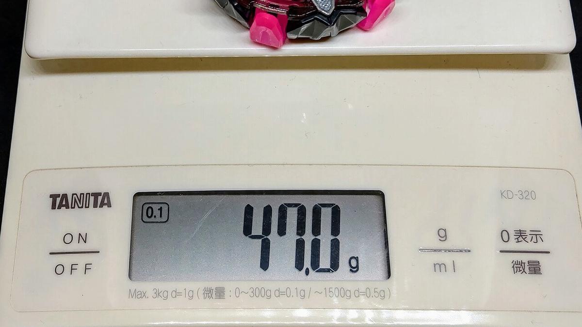 2D(ツーディー) 重量