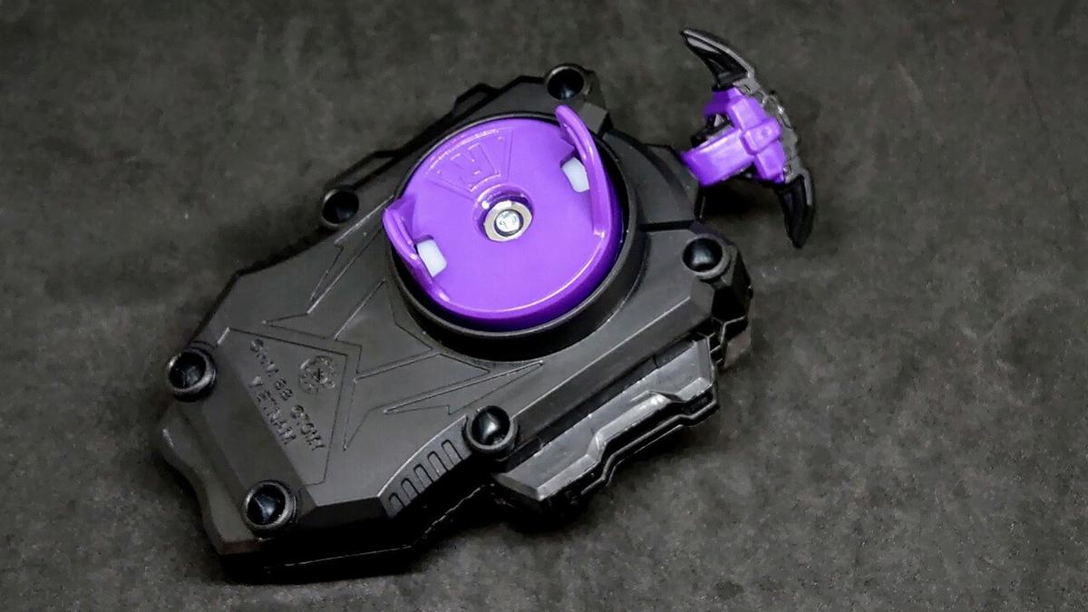 バリアントルシファー付属スパーキングベイランチャー 紫の差し色