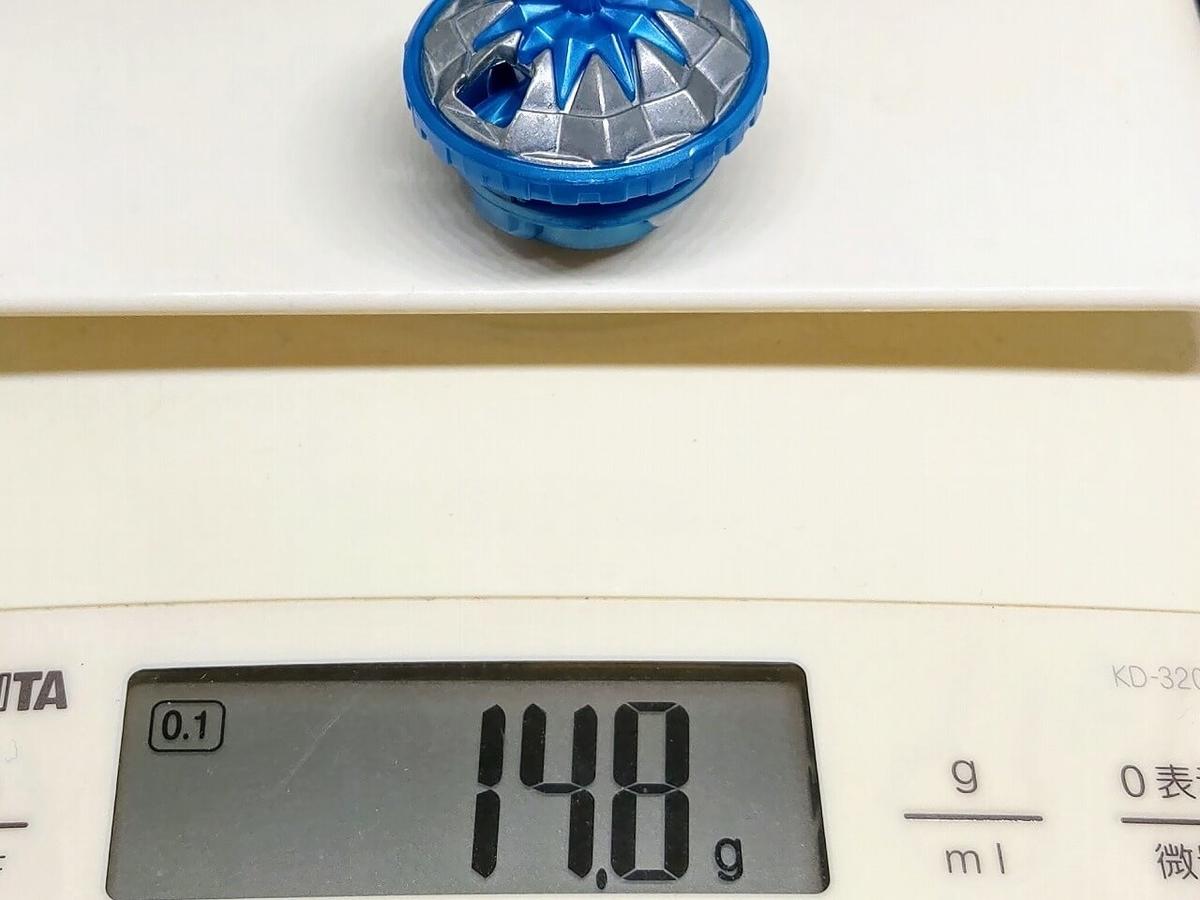 Ch(チャージ)重量
