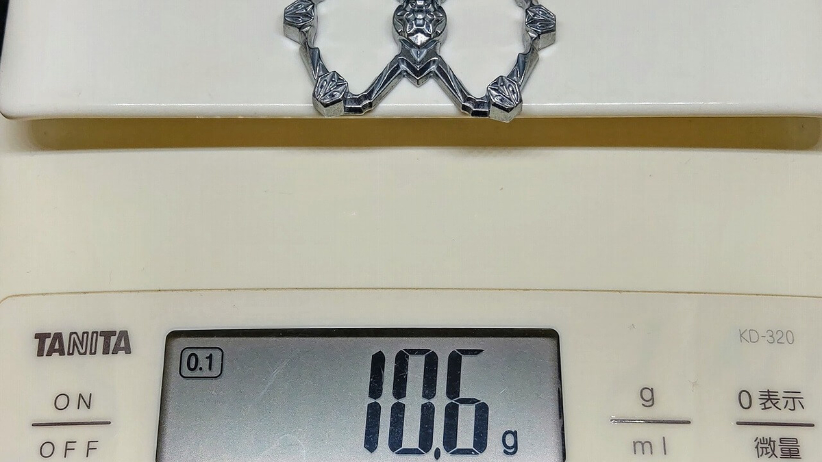 トリプルブースター 極ウエイト 重量
