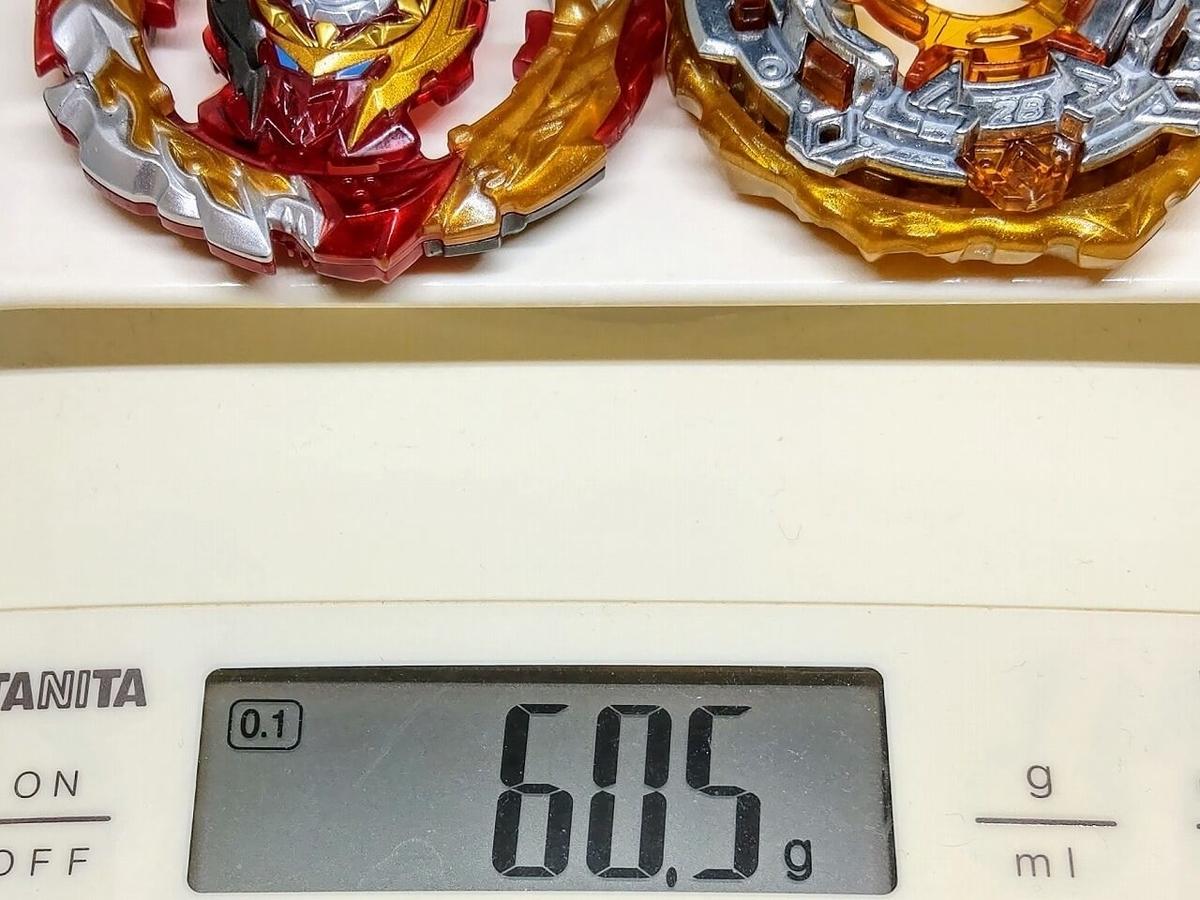 ワールドスプリガン 2B 重量