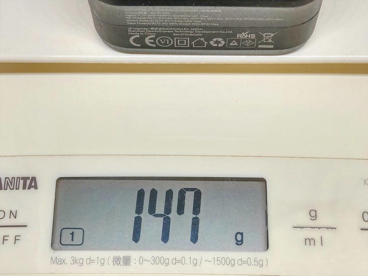 RAVPower RP-PC105 重量