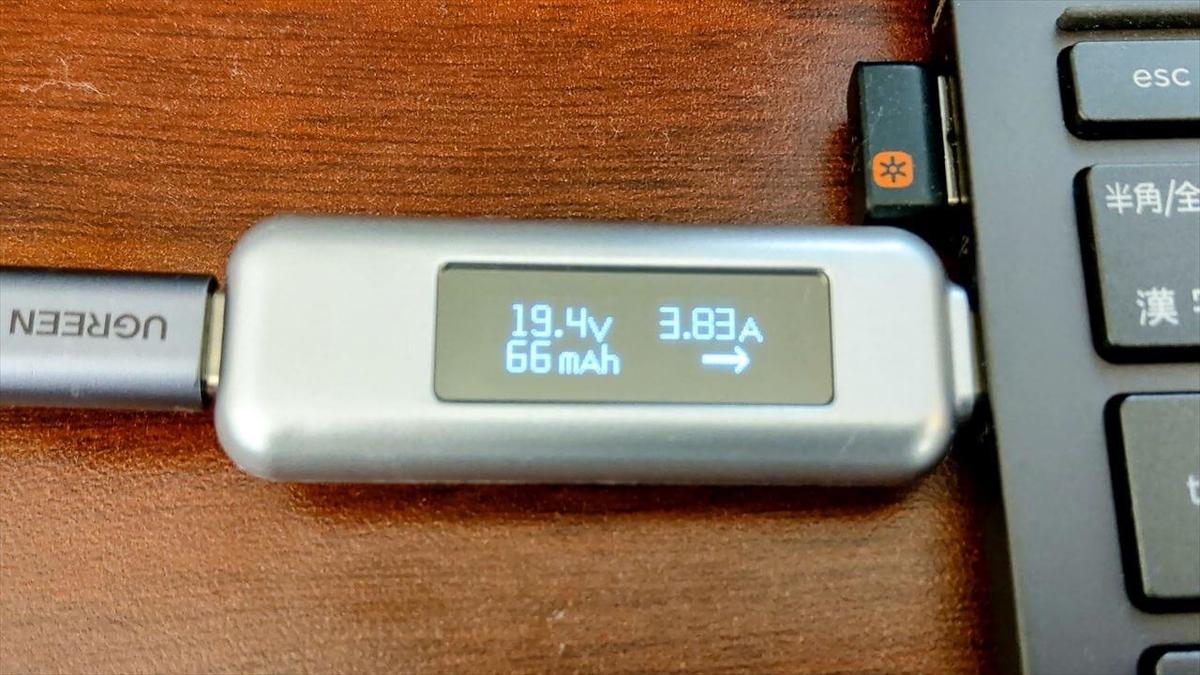 LETSCOM USB Type-C急速充電器 100WをHP ENVYに接続したときの電力