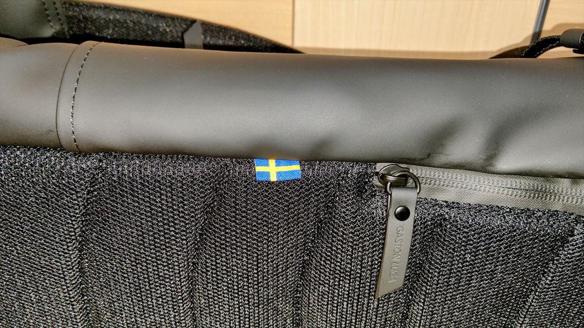 ガストンルーガ ルーレン スウェーデン国旗
