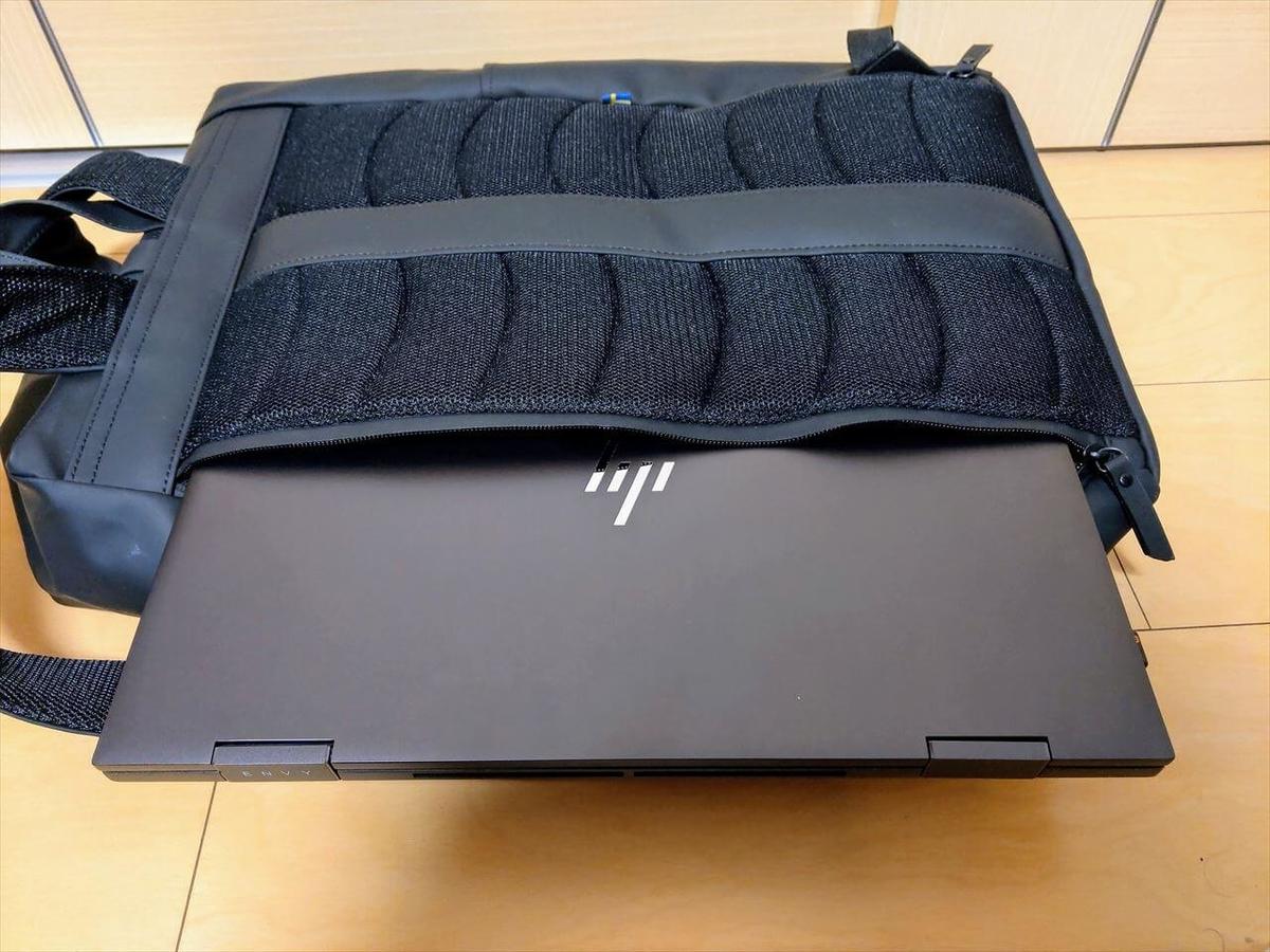 ガストンルーガ ルーレンに15インチノートパソコン HP ENVY x360 15を収納