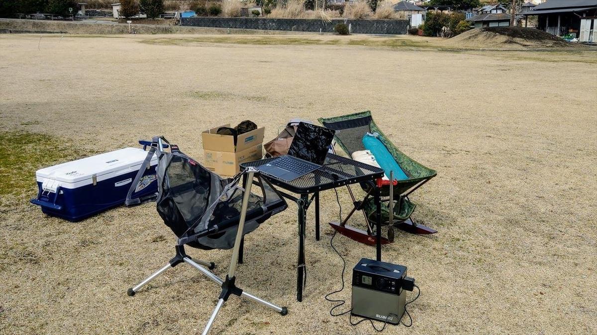 キャンプ場でノートパソコンを広げてPC作業