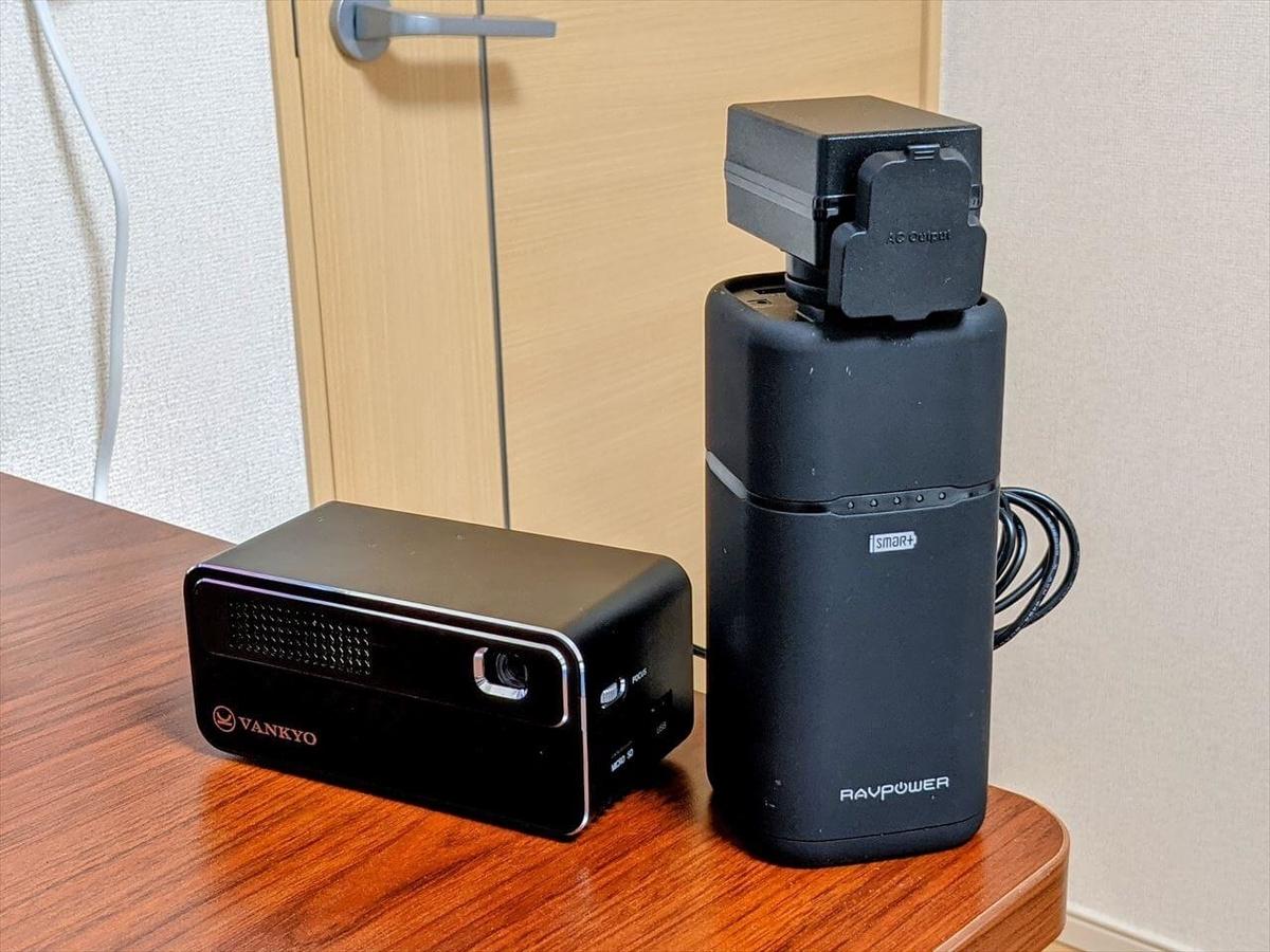 VANKYO GO300をAC出力対応のモバイルバッテリーで充電