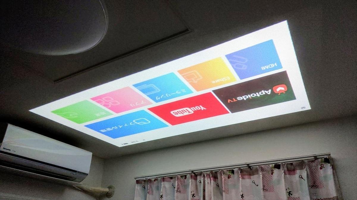 VANKYO GO300 ミニプロジェクターを天井に投影