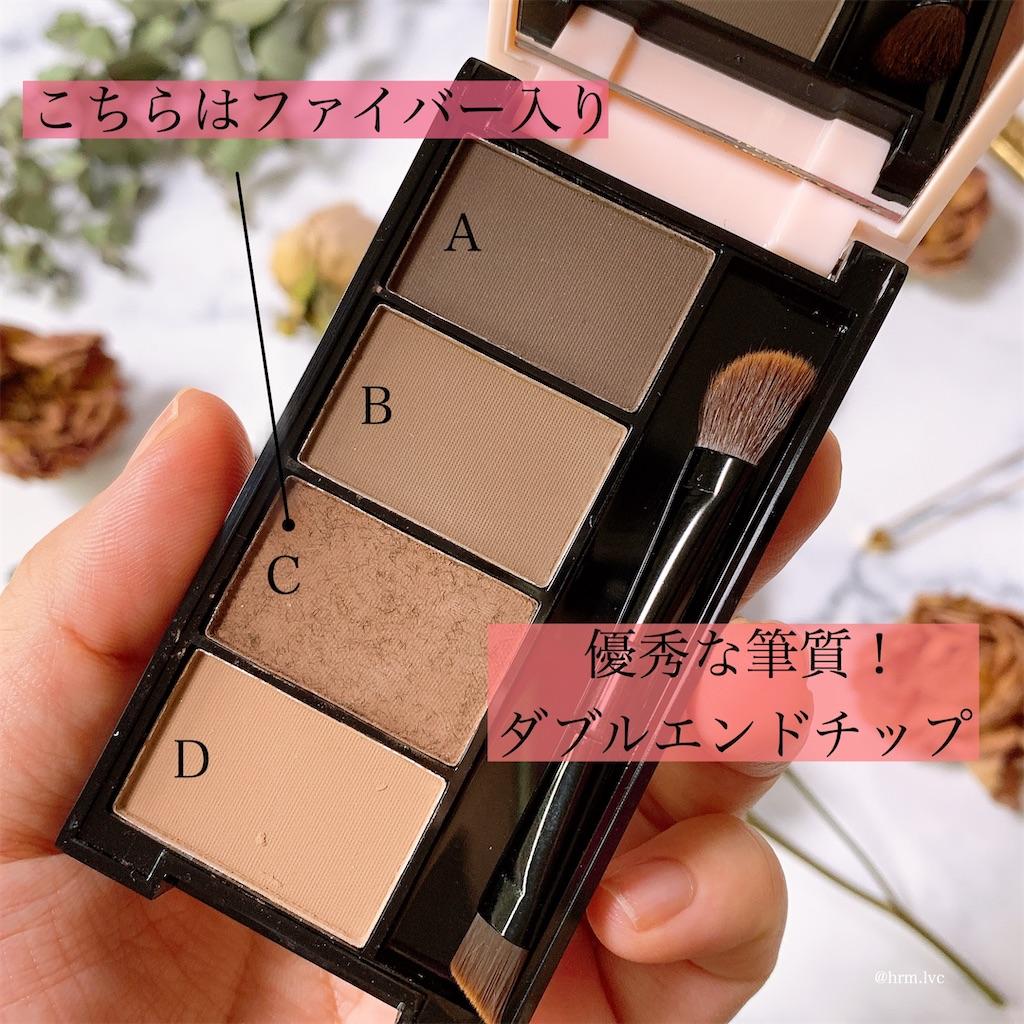 f:id:hrm-beauty:20200609225018j:image