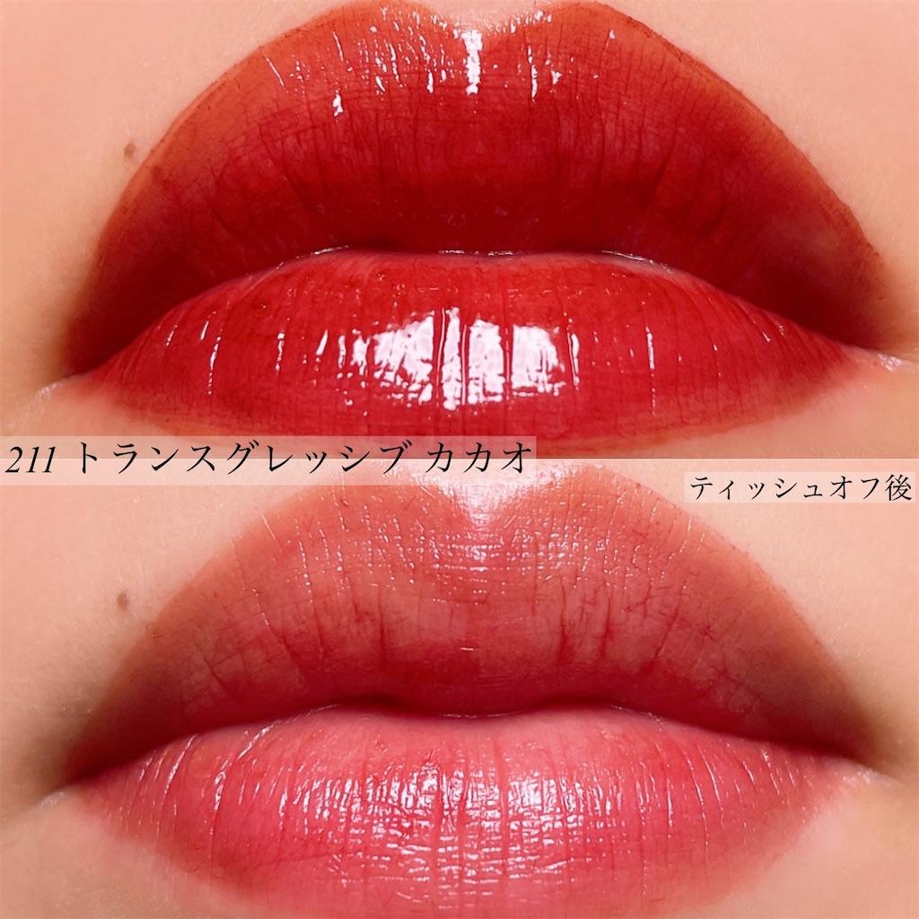 f:id:hrm-beauty:20210106040030j:image
