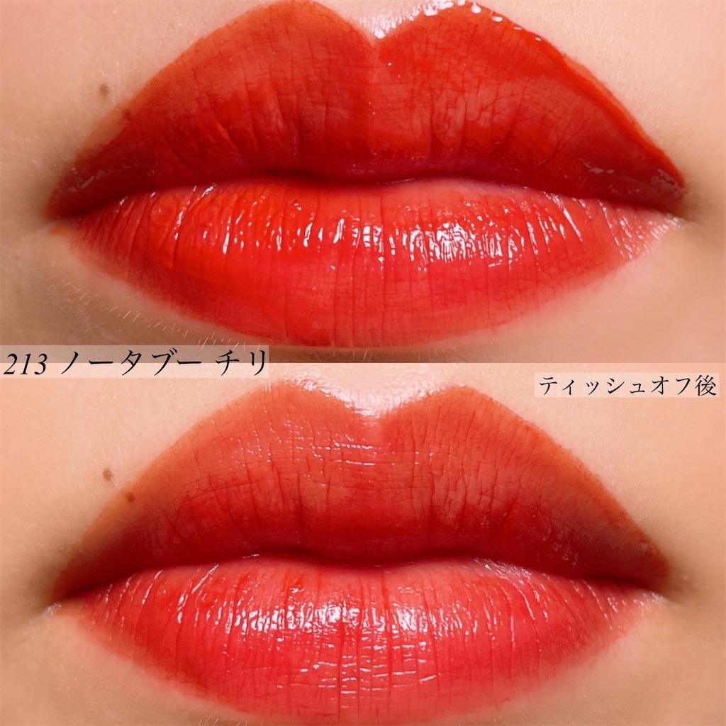 f:id:hrm-beauty:20210106040039j:image