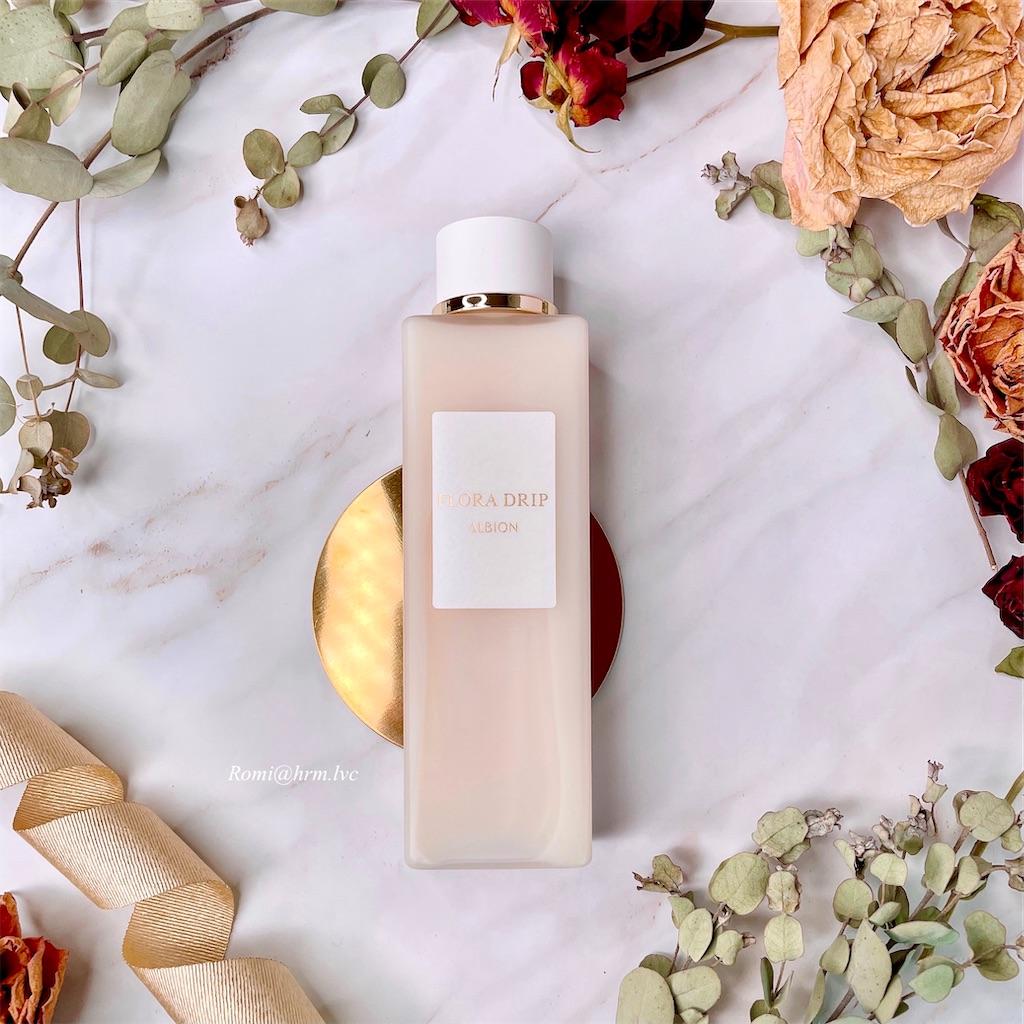 大人気化粧水 アルビオンのフローラドリップ