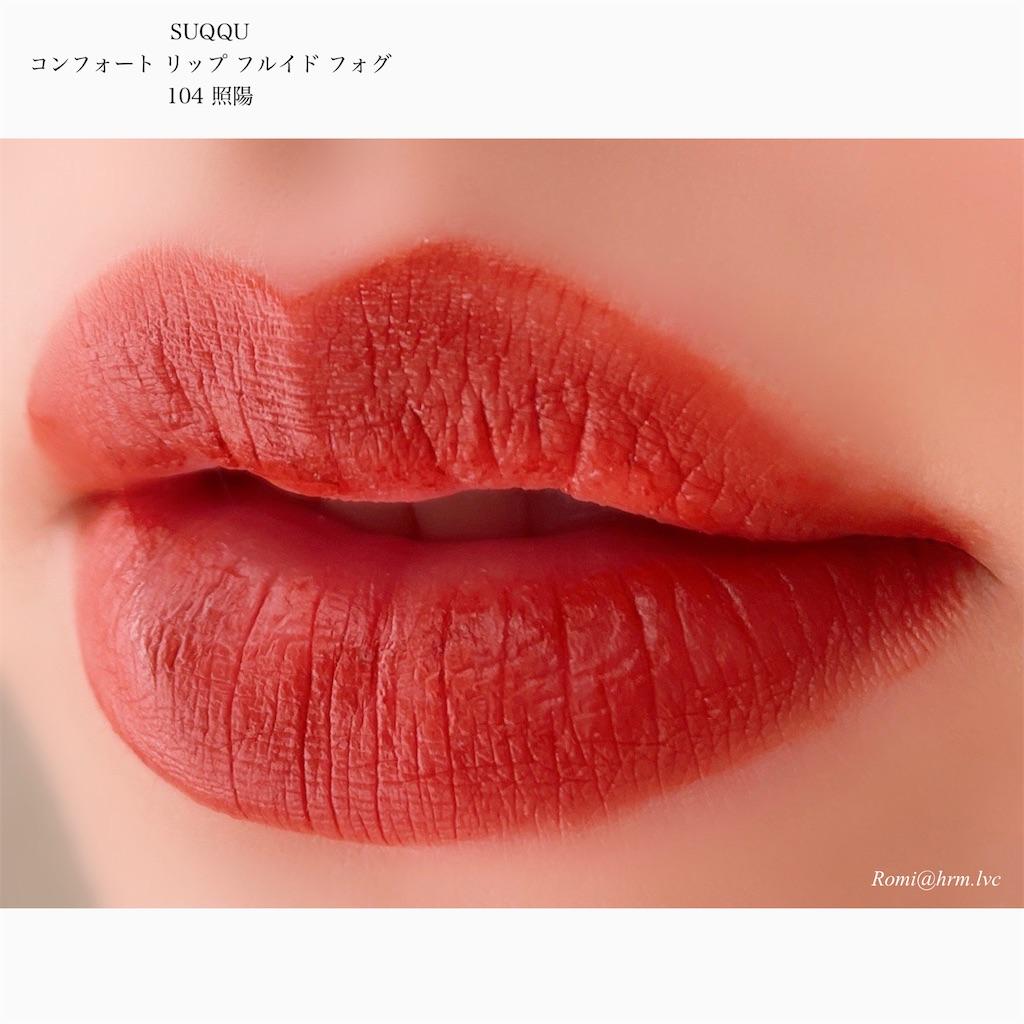 f:id:hrm-beauty:20210222163505j:image