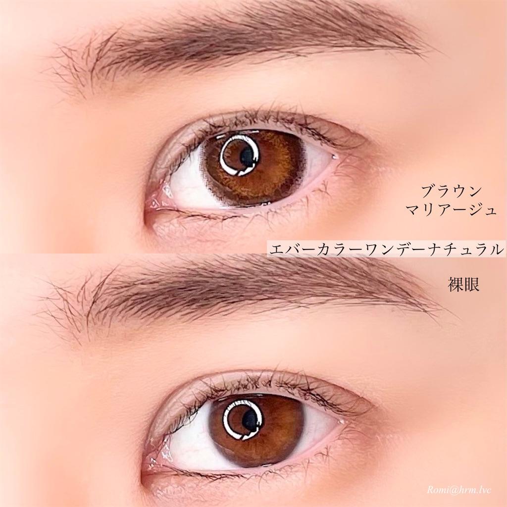 f:id:hrm-beauty:20210426065033j:image