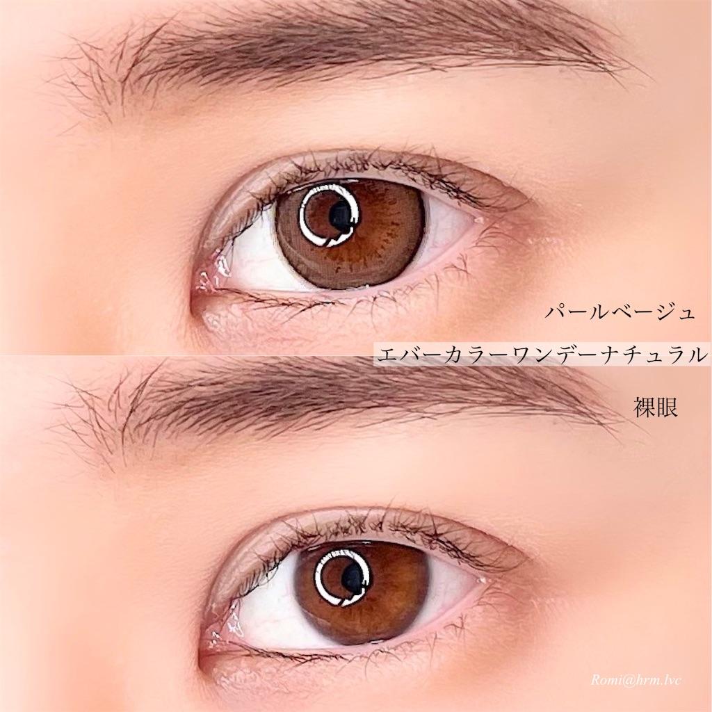f:id:hrm-beauty:20210426065042j:image