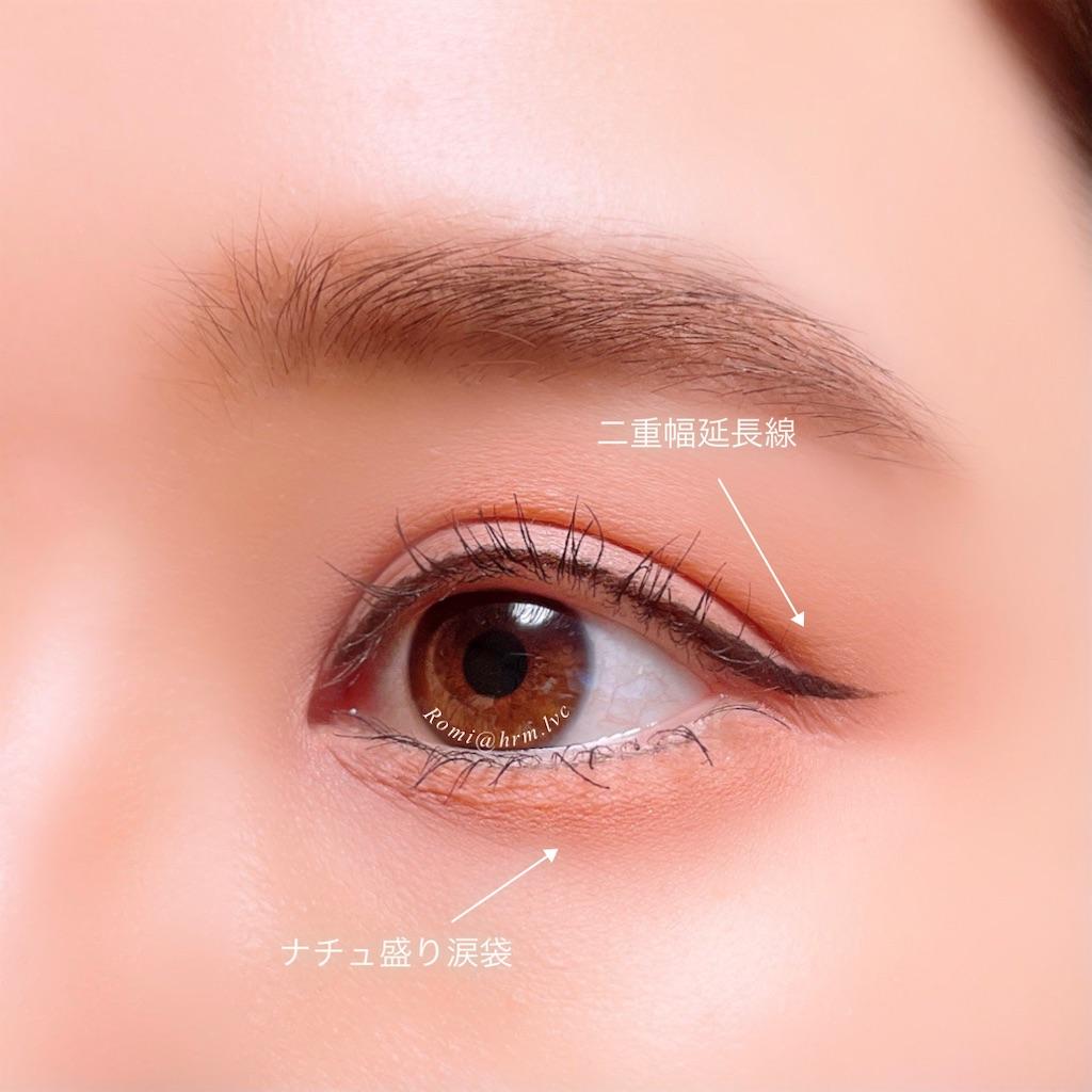 f:id:hrm-beauty:20210530200625j:image