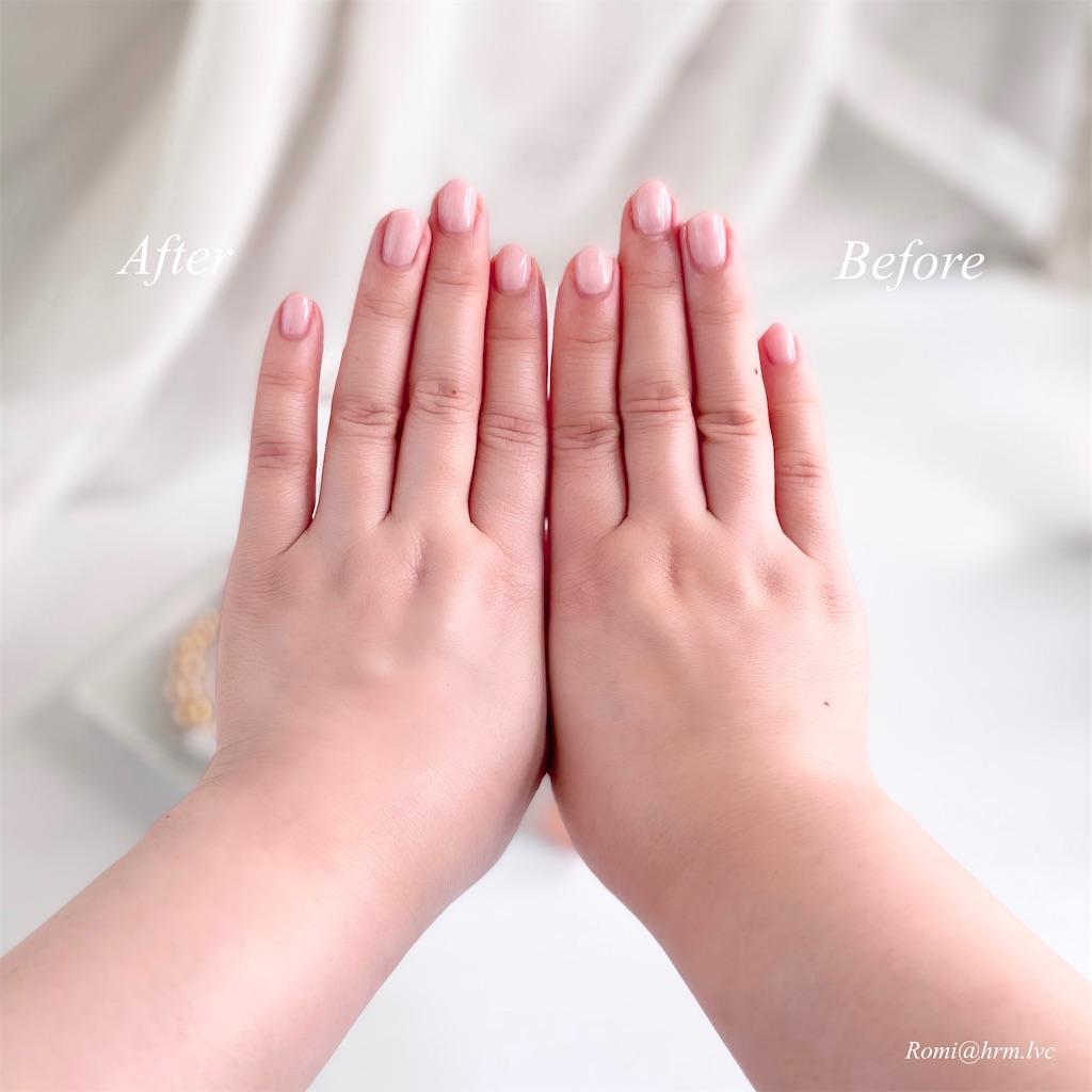 f:id:hrm-beauty:20210609084538j:image