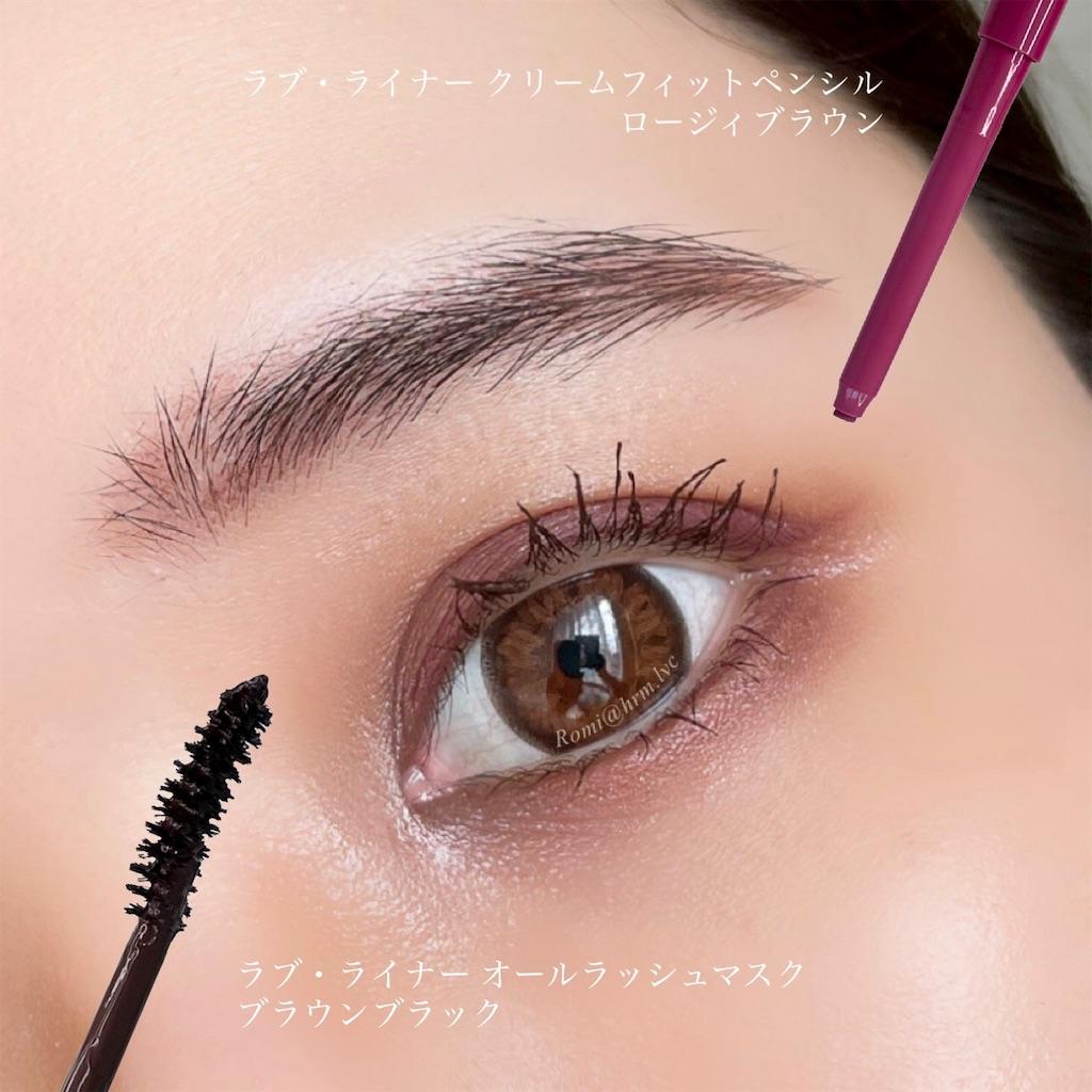 f:id:hrm-beauty:20210907155928j:image