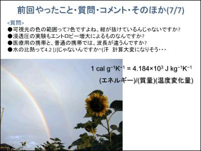 f:id:hrmoon:20100512195813p:image