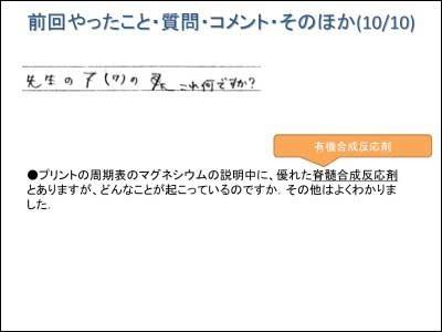 f:id:hrmoon:20100519181016j:image