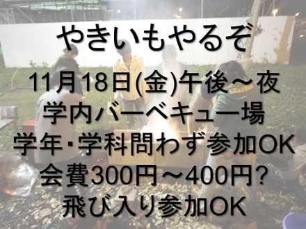 f:id:hrmoon:20111120134350j:image
