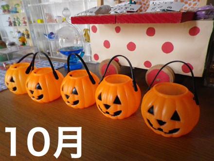 f:id:hrmoon:20121101175457j:image