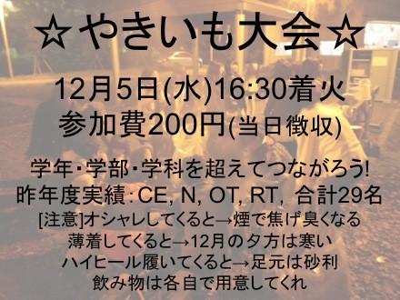 f:id:hrmoon:20121121152634j:image