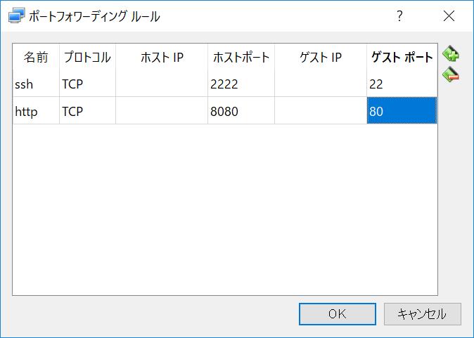 f:id:hrroct:20180715212131p:plain
