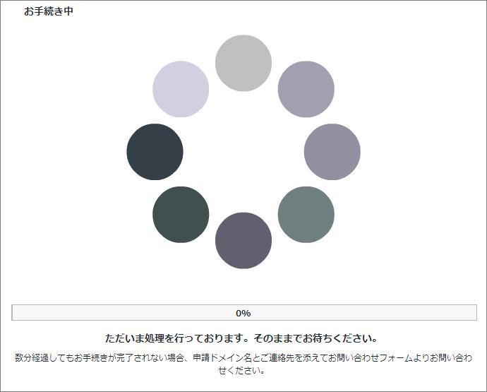f:id:hrroct:20200301202730p:plain