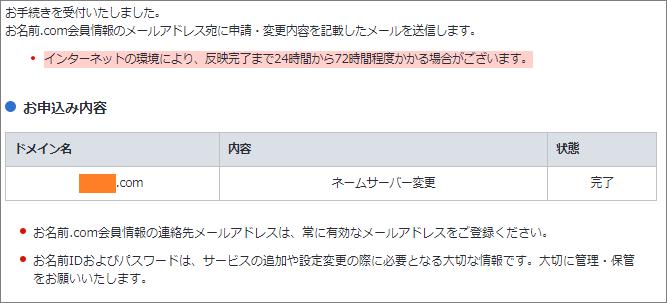 f:id:hrroct:20200301202734p:plain