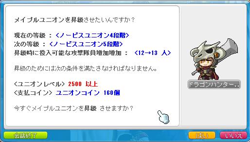 f:id:hrroct:20210219172524p:plain
