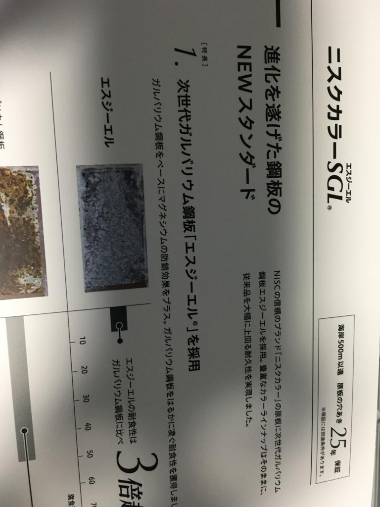 f:id:hrs119toshitaka:20170821191751j:plain