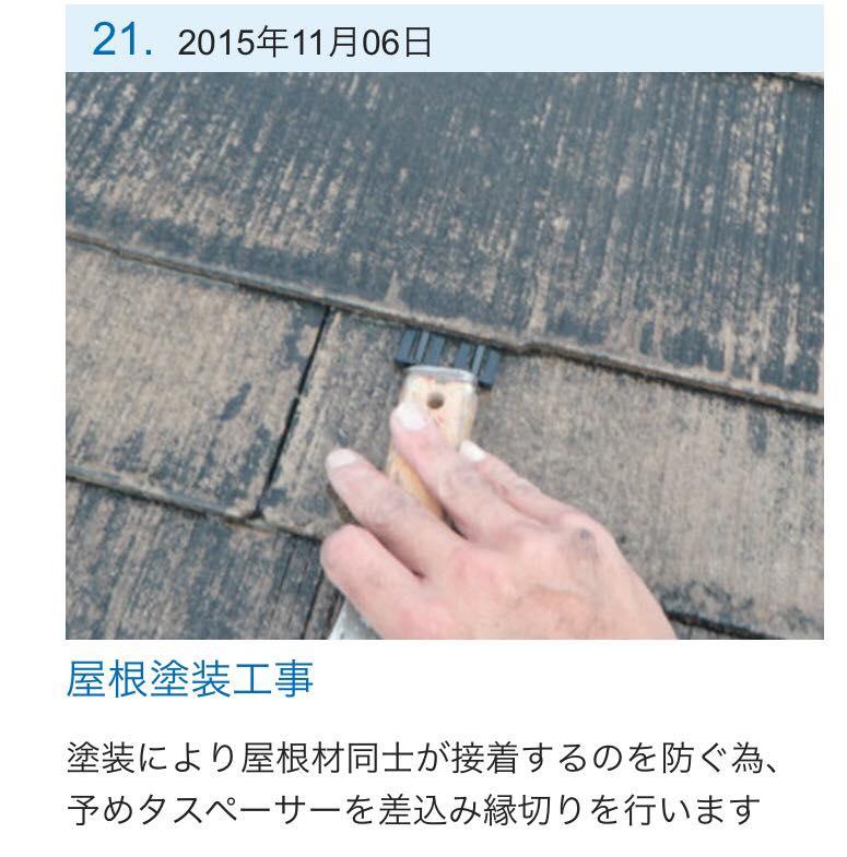 f:id:hrs119toshitaka:20171009200914j:plain