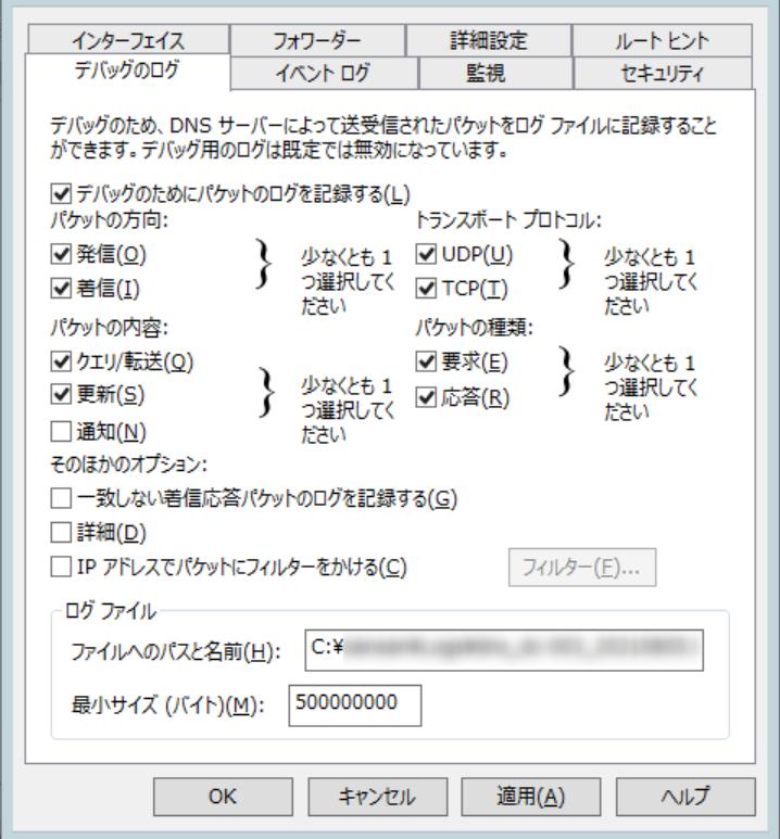f:id:hrt0kmt:20210806125225p:plain