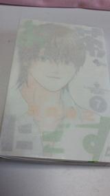 NEC_0006