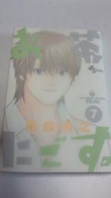 NEC_0007