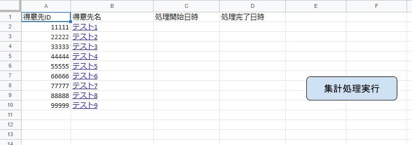 f:id:hryk-suzuki:20201021153912p:plain
