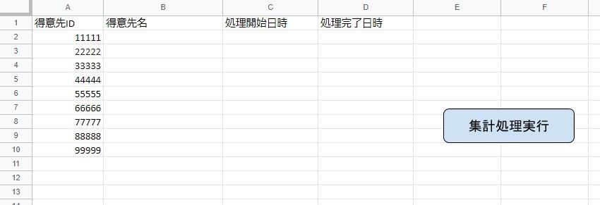 f:id:hryk-suzuki:20201021180157p:plain