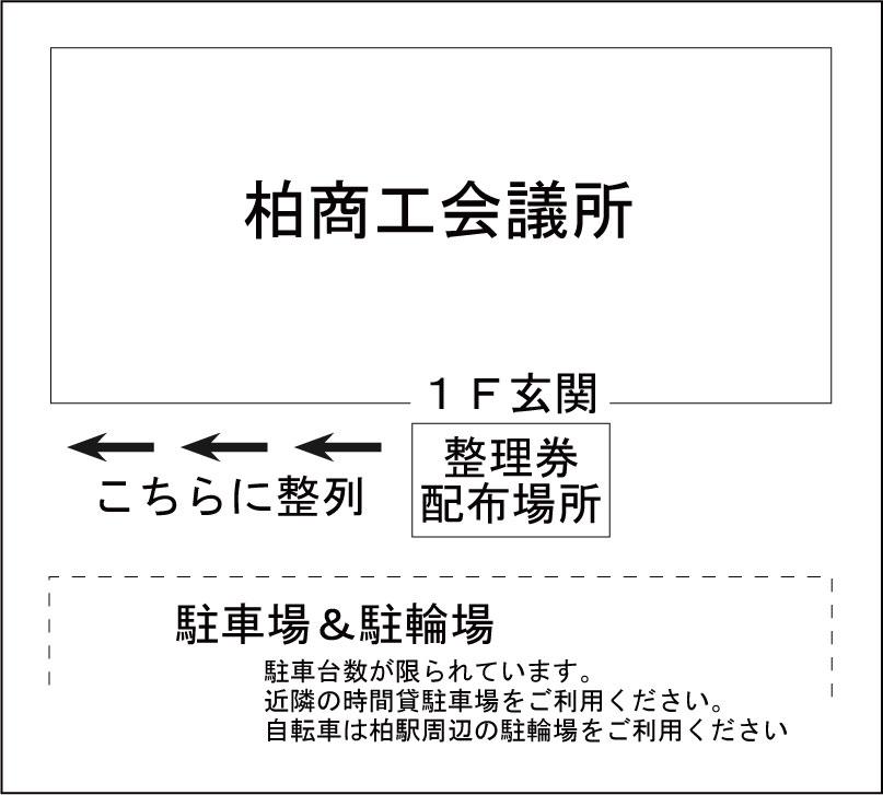 f:id:hs-joban-line-cc:20210526153903j:plain