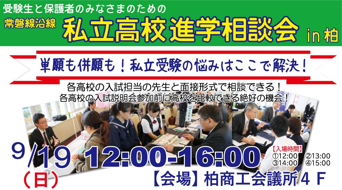 f:id:hs-joban-line-cc:20210826201914j:plain