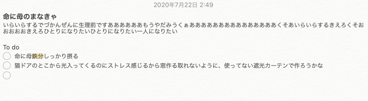 f:id:hs13m:20201108213632p:plain