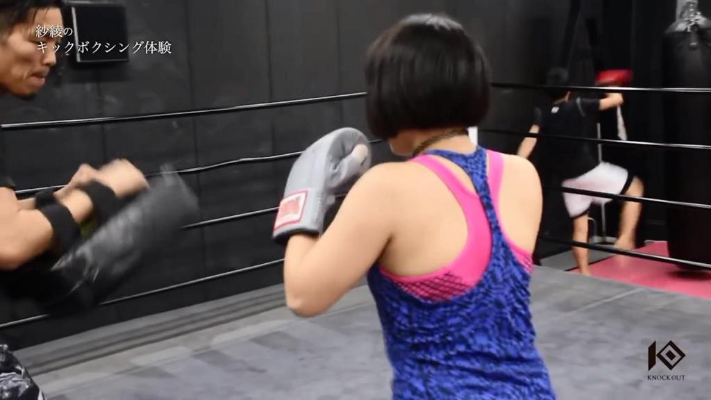 リング上でトレーナー相手に練習する練習する後姿練習する後姿の紗綾