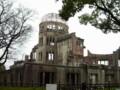 [風景]原爆ドーム