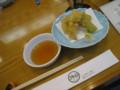 [food]神谷