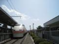 [train]特急スペーシア_鬼怒川温泉駅